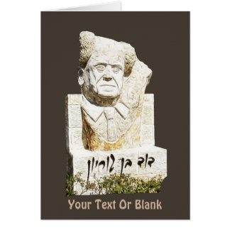 David Ben-Gurion-Denkmal Grußkarte