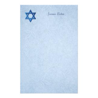 Davidsstern Jüdische israelische Symbol-Gewohnheit Briefpapier