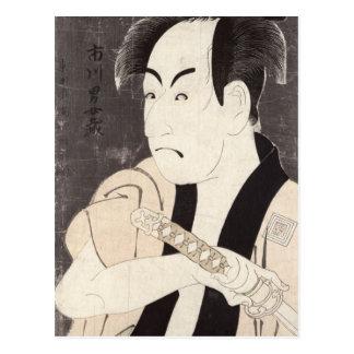Der Schauspieler Ichikawa Omezu als Bediensteter Postkarte