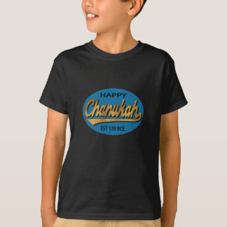 "Der T - Shirt Kindes Chanukkas ""Chanukah Retro Est"