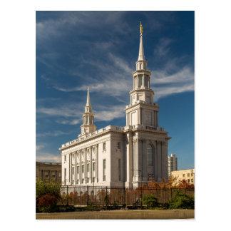 Der Tempel Philadelphias Pennsylvania LDS Postkarten