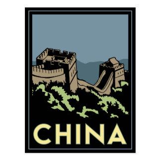 des Asien-Kunst-Dekos der großen Wand der China Postkarte