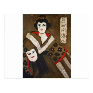 Die Kabuki Maske Postkarte