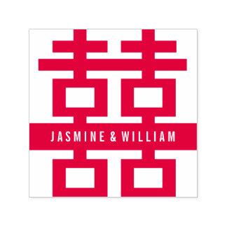 Doppeltes Glück-chinesischer Hochzeits-Selbst, der Permastempel