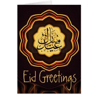Eid Mubarak Mitteilungskarte