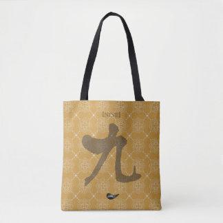 Einkaufstasche Jitaku Zahl-neun