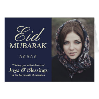 Elegante Typografie personalisiertes Eid Mubarak Grußkarte