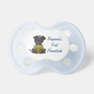 Erstes Chanukka+Baby-Name-Niedlicher Mops mit Schnuller