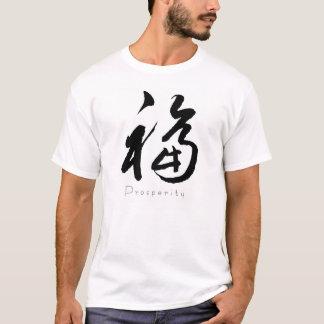 Erweitern Sie sich T-Shirt