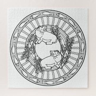 Färben Sie Ihr eigenes Malbuch-Entwurfs-Flusspferd Puzzle
