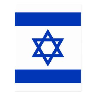 Flagge von Israel - דגלישראל - ישראלדיקעפאן Postkarte