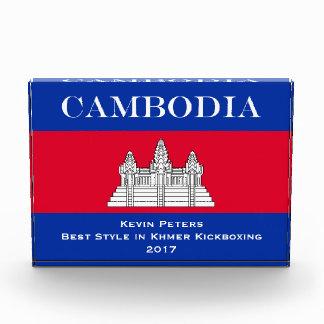 Flagge von Kambodscha Auszeichnung