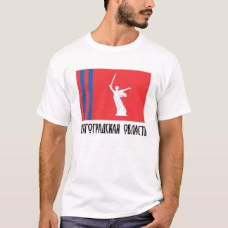 Flagge Wolgograds Oblast T-Shirt