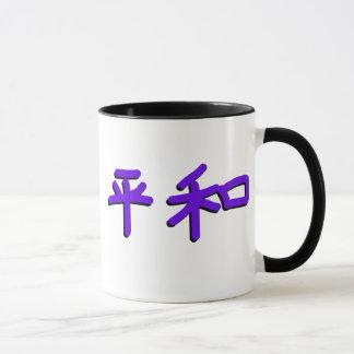 Frieden auf japanisch tasse