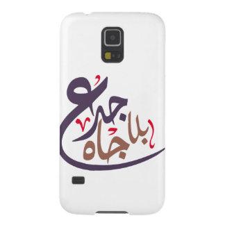 Gadaa Bela Gah Samsung Galaxy S5 Cover