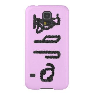 Gehirn-Hieroglyphen Hülle Fürs Galaxy S5