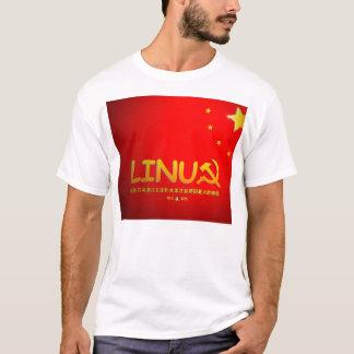 gerade für mich T-Shirt