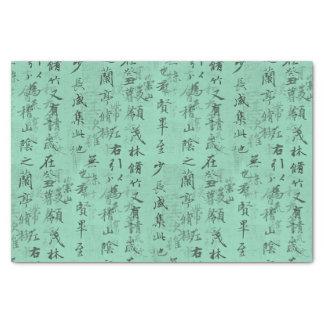 Gewohnheit farbiges asiatisches seidenpapier
