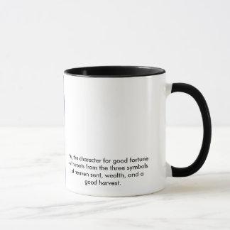 Glück und Glück Tasse