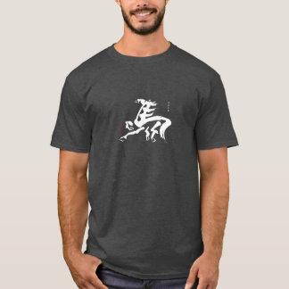 Glückliches 2014-jähriges (chinesisches T-Shirt