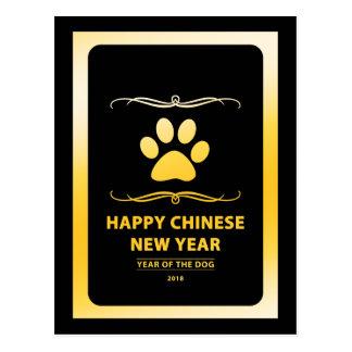 Glückliches chinesisches neues Jahr des HundeMod Postkarte