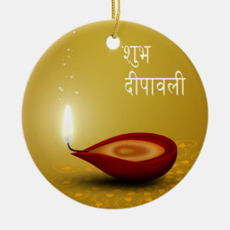 Glückliches Diwali Diya - Verzierung Rundes Keramik Ornament