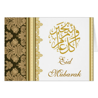 Golddamastbrokat Eid Mubarak Mitteilungskarte