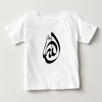 Göttliches Name Baby T-shirt