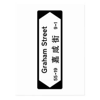 Graham-St., Hong Kong-Straßenschild Postkarte