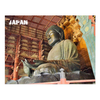 Großer Buddha von Nara-Postkarte Postkarte