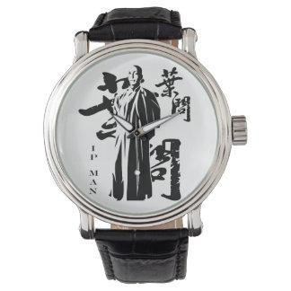 Großer großartiger Haupt-IP-Mann - Flügel Chun Uhr