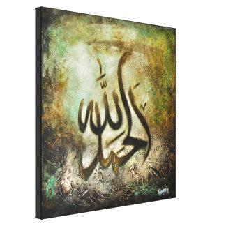 GROSSES 16x16 Alhamdulillah - islamische Kunst auf Galerie Faltleinwand