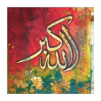 "GROSSES 24"" x 24"" Allah-u-Akbar - islamische Galerie Faltleinwand"