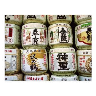 Grund-Fässer von Nara Postkarte