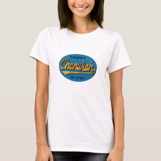 "Grundlegendes T-Shirt Chanukkas ""Chanukah Retro"