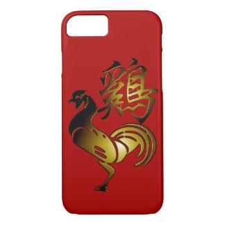 Hahn-chinesisches Zeichen 2017 und Kalligraphie iPhone 8/7 Hülle