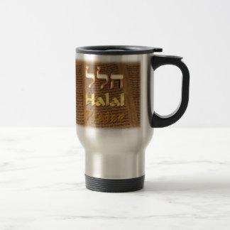 Halal, hebräisch für Lob Reisebecher