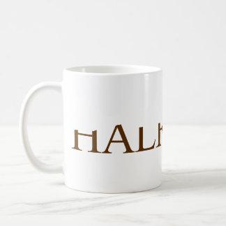 Halb voll kaffeetasse