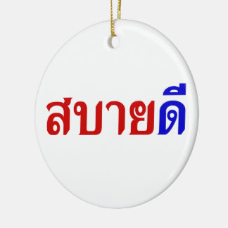 Hallo Isaan ♦ Sabai Dee in thailändischem Isan Rundes Keramik Ornament