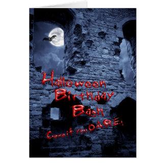 Halloween-Party Grußkarte