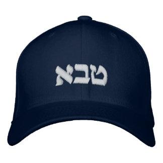 Hebräischer Vati gestickter Hut Bestickte Baseballkappen
