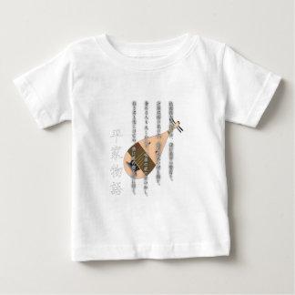 Heike-Geschichten-japanische klassische Literatur Baby T-shirt