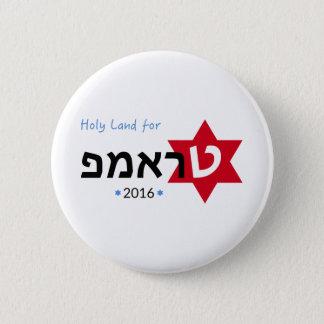 Heiliges Land für Trumpf-Knopf Runder Button 5,1 Cm