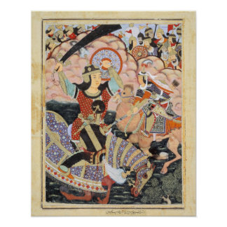 Held Qasam AlAbbas indische Malerei Poster