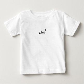 Hoffnung Baby T-shirt
