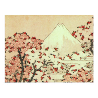 Hokusai der Fujisan Japaner-Kunst Postkarte
