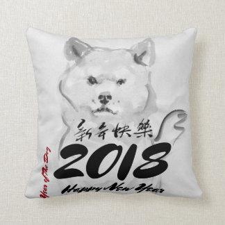 Hund, der glückliches Chinesisches Neujahrsfest Kissen