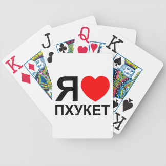 I Herz[Liebe] Phuket [Пхукет] ~ Russe Bicycle Spielkarten