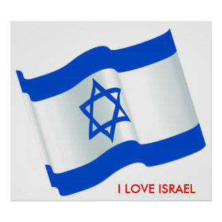 I Liebe-Israel-Plakat Poster