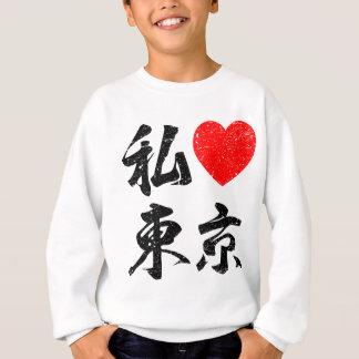 I Liebe Tokyo in den japanischen Wörtern Sweatshirt